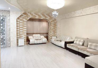 3-комнатная квартира, 105м<sup>2</sup>