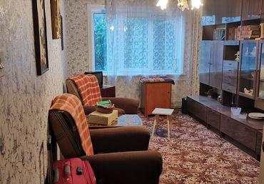 2-комнатная квартира, 47м<sup>2</sup>