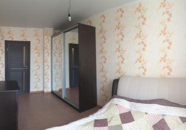 3-комнатная квартира, 63м<sup>2</sup>