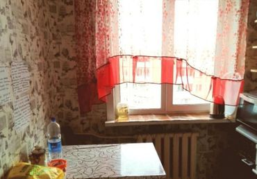 2-комнатная квартира, 43м<sup>2</sup>