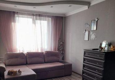 3-комнатная квартира, 59м<sup>2</sup>