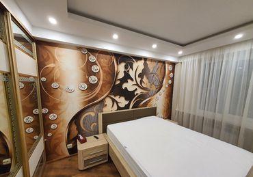 2-комнатная квартира, 54м<sup>2</sup>