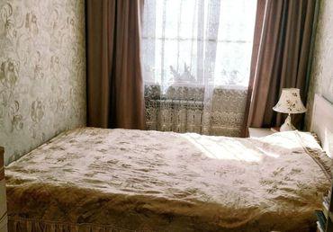 3-комнатная квартира, 55м<sup>2</sup>